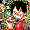 "Manga one piece episode 928""The Oiran Komurasaki Appears"" Wano country"