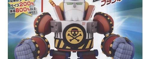 【価格比較/最安値まとめ】MEGA ワールドコレクタブルフィギュア vol.1 フランキー将軍 #onepiece