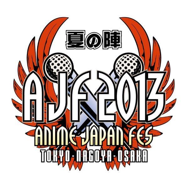 "ANIME JAPAN FES 2013 ""夏の陣"""