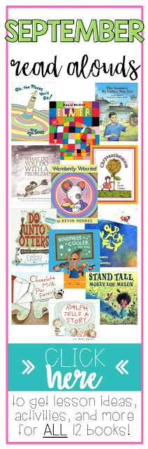 September picture books and read aloud activities, including name activities, back to school activities, kindness activities, writing workshop activities and MORE!