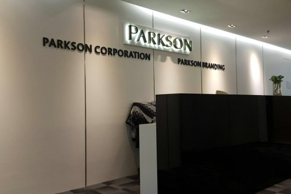 Office-Parkson Branding & Parkson Corporation Office-Lion Office Tower