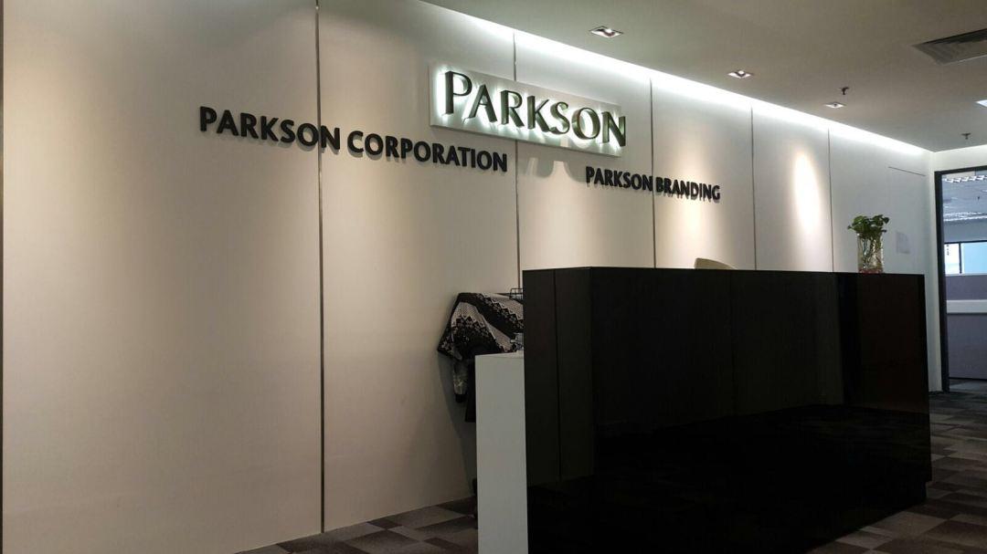Parkson Branding & Corporation Office