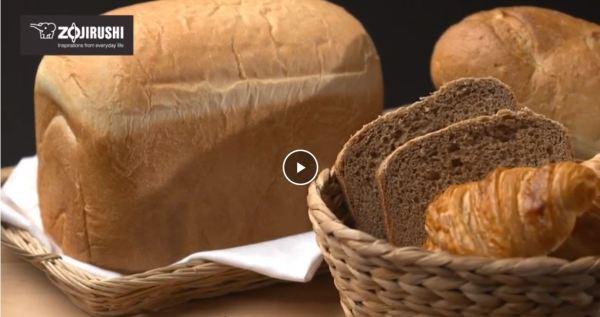 2 lb loaf of bread freshly baked