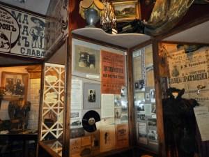 Музей Однієї Вулиці