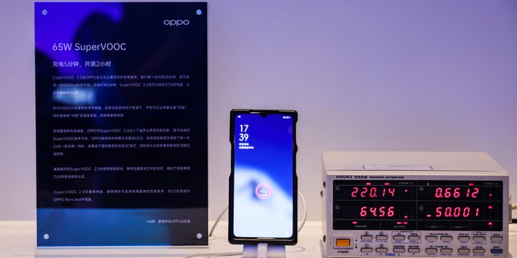 Oppo 65W Fast Charging