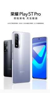 Honor-Play-5T-Pro