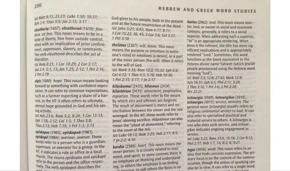 greek hebrew word studies