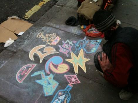 david artist 4
