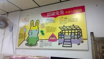 台北市愛兔之家 -2