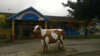 Chu-lu Ranch - 初鹿牧場 6