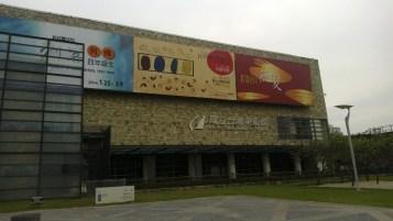 國美館 2
