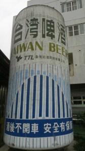 宜蘭酒廠 11