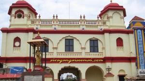 Sivaganga Palace