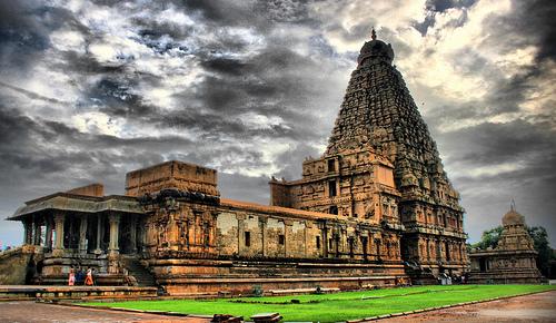 ராஜராஜ