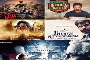 Tamilrockers 2018 Movies Download