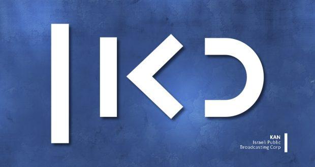 Kan Logo