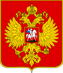 Russia - Arms