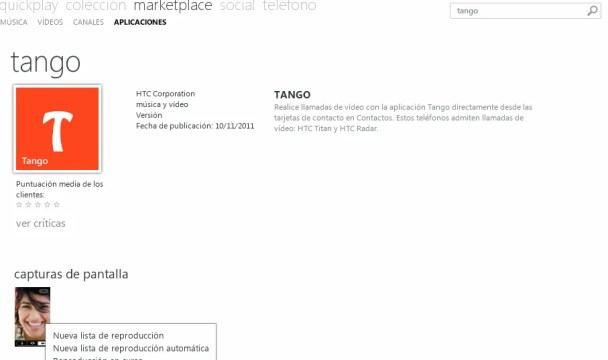 Captura Tango HTC