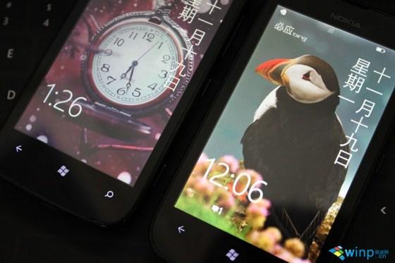Fondos en pantalla de bloqueo Windows Phone 7.8