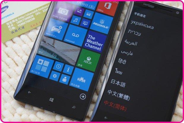 lumia-929-icon