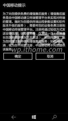 Windows-10-improved-font-348x620