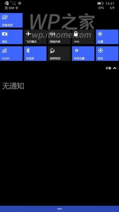 windows 10 para moviles 7