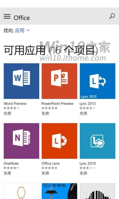 Windows 10 phones 10072 12