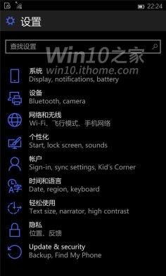 Windows 10 phones 10072 16