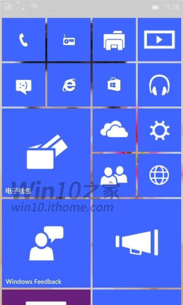Windows 10 phones 10072 6