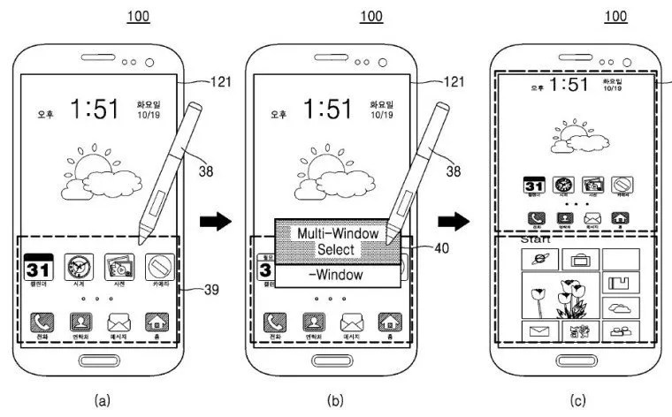 samsung_dual_boot_patent_design_(1)_story