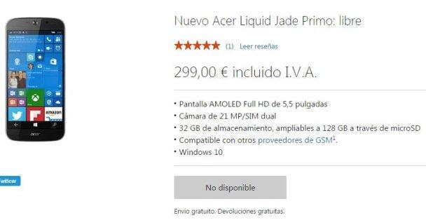 acer-jade