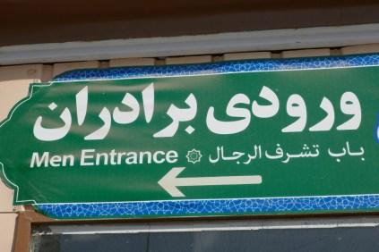 Klare Geschlechterteilung am Eingang zum heiligen Shrine in Qom