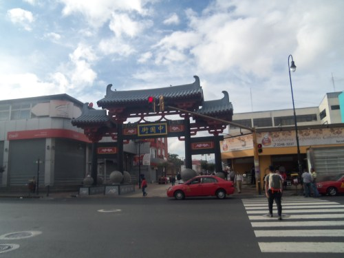 """Entrance to Chinatown even though there is no """"Chinatown"""" yet."""