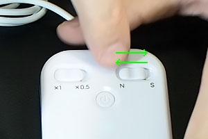 Переключение режимов nano.tracker