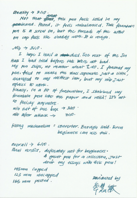 Written Blue Jinhao FP review Page 2.She seems to have some violent tendencies, doesn't she?