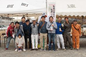 遠賀活性協の仲間たち