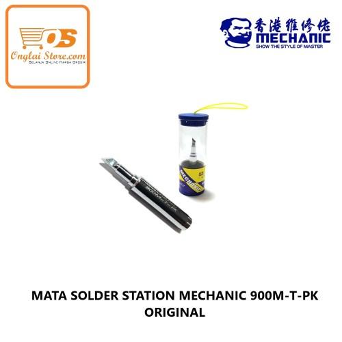 MATA SOLDER STATION MECHANIC 900M-T-PK ORIGINAL