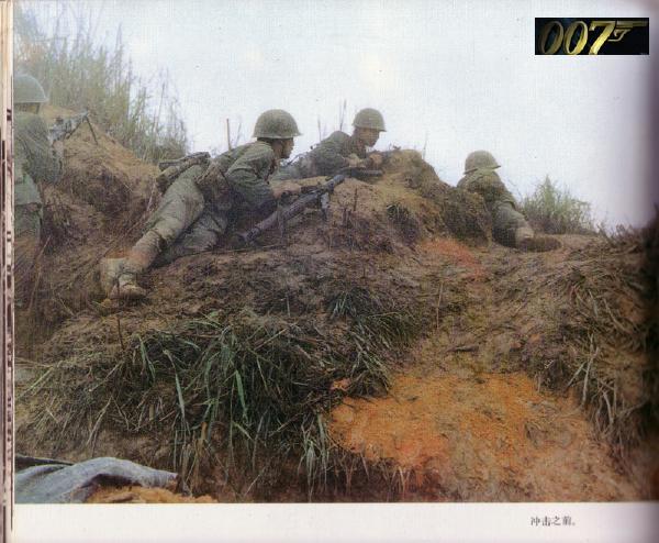 Trận Lão Sơn trong cuộc chiến tranh biên giới Trung - Việt năm 1984 (4/6)