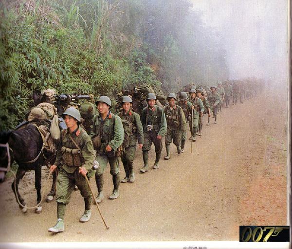Trận Lão Sơn trong cuộc chiến tranh biên giới Trung - Việt năm 1984 (2/6)