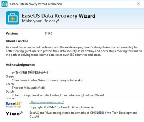 EaseUS Data Recovery Wizard Serial Key + Patch + Keygen Full Version