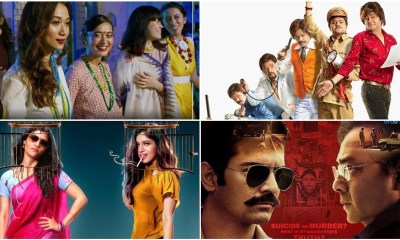From Bhumi Pednekar's Dolly Kitty Aur Woh… to Barun Sobti's Halahal, 10 Hidden Movie Gems of 2020 on OTT Space That Deserve Your Attention! (LatestLY Exclusive)