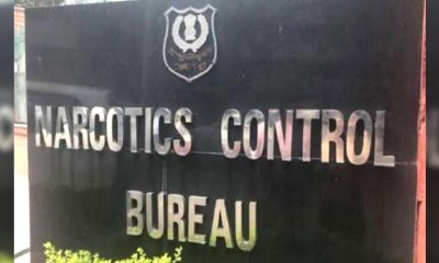 NCB Arrests Absconding Regel Mahakal and Seized Drugs Worth Rs 2.5 Cr; Official Claims It Is the 'Biggest Seizure' in Case Linked to SSR's Death