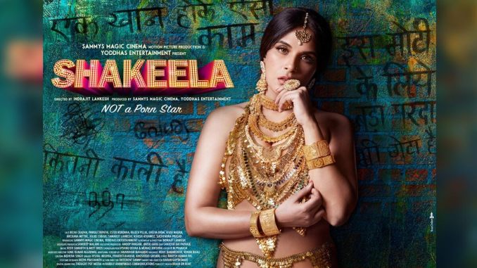 Shakeela Movie Review: 'Riveting Tale' or 'Wannabe Dirty Picture', Critics Are Divided Over Richa Chadha's New Film