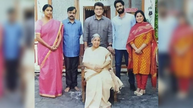 Valimai: This Family Pic From Thala Ajith Starrer Leaks Online; Fans Demand Makers To Share An Official Update