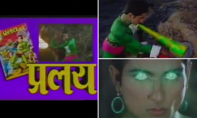 Sonu Sood Got His First Role Ever As Raj Comics' Nagraj And Considers It An 'Embarrassing Moment' (Watch Videos)