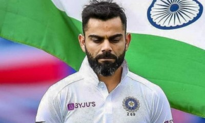 ICC WTC Finals 2021: Check Out India's Predicted Playing XI for IND vs NZ, Virat Kohli Could Play Three Pacers & Two Spinners