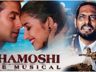 Khamoshi the Musical Completes 25 Years: 5 Reasons Why Sanjay Leela Bhansali's 'Flop' Debut Continues To Be His Best Film to Date!