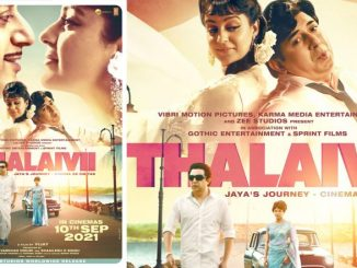 Ahead of Thalaivii Release, Kangana Ranaut Urges Maharashtra Government to Reopen Theatres and 'Save' Film Industry