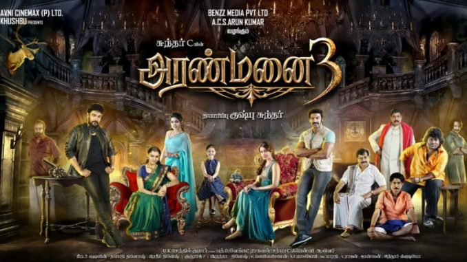 Arya's Aranmanai 3 Is Slated For Worldwide Theatrical Release on October 14