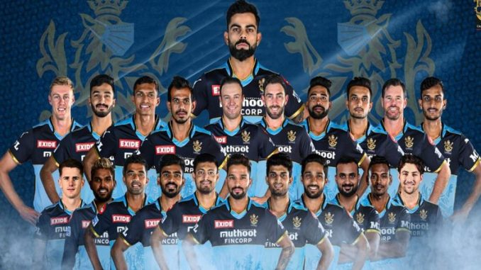 IPL 2021: RCB to Sport Blue Jersey For Match Against KKR to Pay Tribute to COVID-19 Frontline Workers (Watch Video)